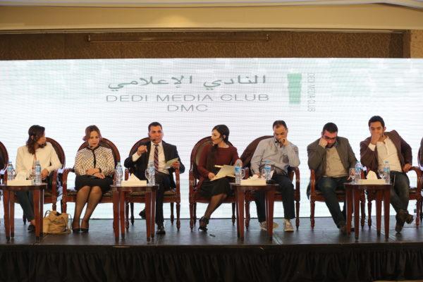 الإعلام المصري إلى أين؟ رؤية شبابية